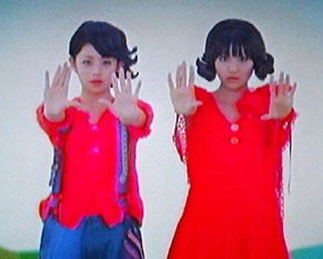 z_daisuki110121.jpg